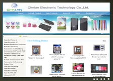 Chnlan Electronic Technology Co.,Ltd.